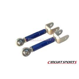 Circuit Sports - NISSAN S13/S14 BRAS DE TRACTION ARRIÈRES