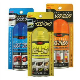 Vans High Gloss Taillamp Spray