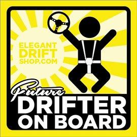 "Elegant Drift Shop - ""Future Drifter on Board"" Sticker"
